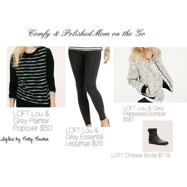 The ultimate polished in public lounge outfit.
